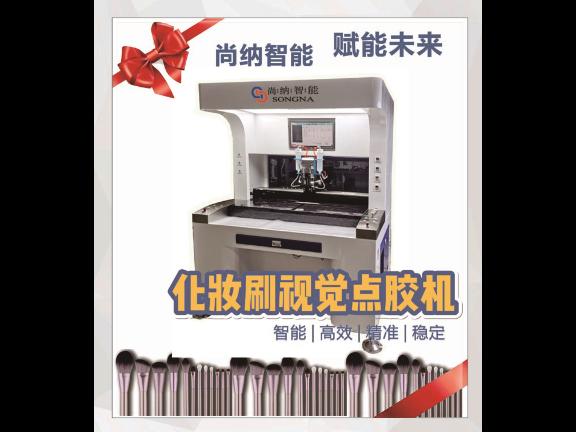 山西自动三轴点胶机价格 来电咨询 广州尚纳智能科技供应