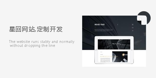 长沙专业搭建网站较好的公司