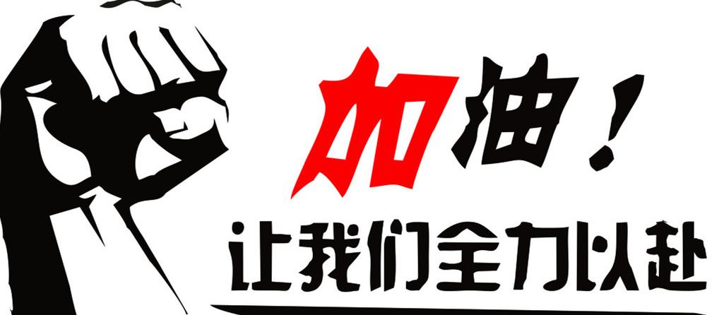 贵州事业单位编制「贵州腾馨科技供应」
