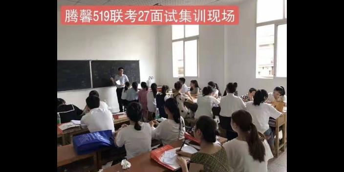 銅仁今年事業單位招考培訓 誠信經營「貴州騰馨科技供應」
