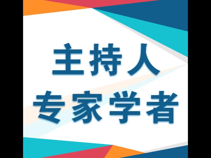 知名明星拼盘演唱会哪家正规 信息推荐 广州星灿娱乐供应