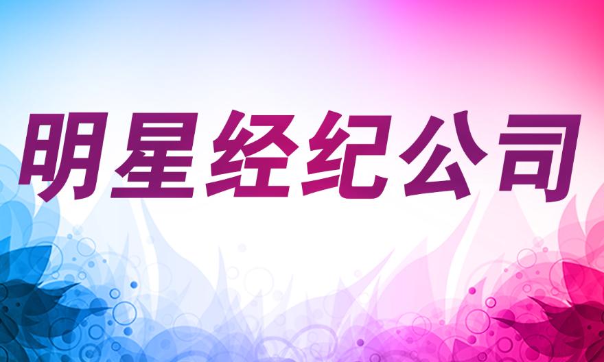 上海德云社專場業務 來電咨詢 廣州星燦娛樂供應