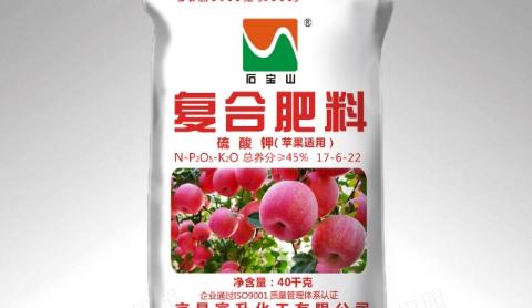 贵阳肥料厂家 诚信服务  贵州现代田园商贸供应