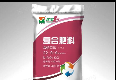 贵阳新型肥料报价 客户至上  贵州现代田园商贸供应