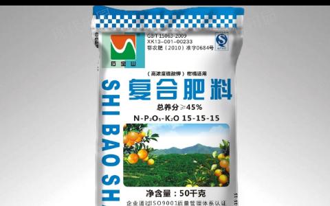 息烽水稻肥料公司哪家靠谱 诚信经营  贵州现代田园商贸供应