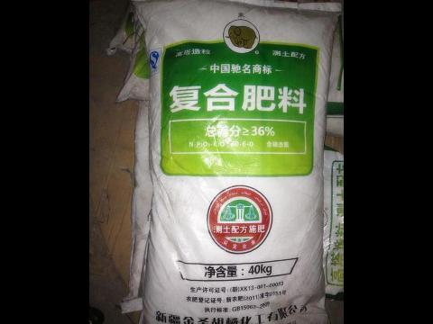 开阳大棚蔬菜肥料厂家电话 值得信赖  贵州现代田园商贸供应