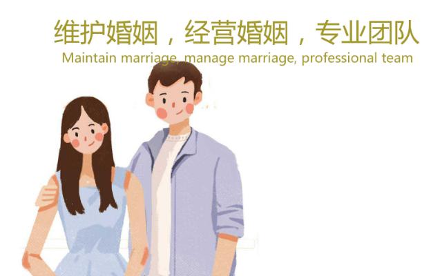 郑州职业分离小三