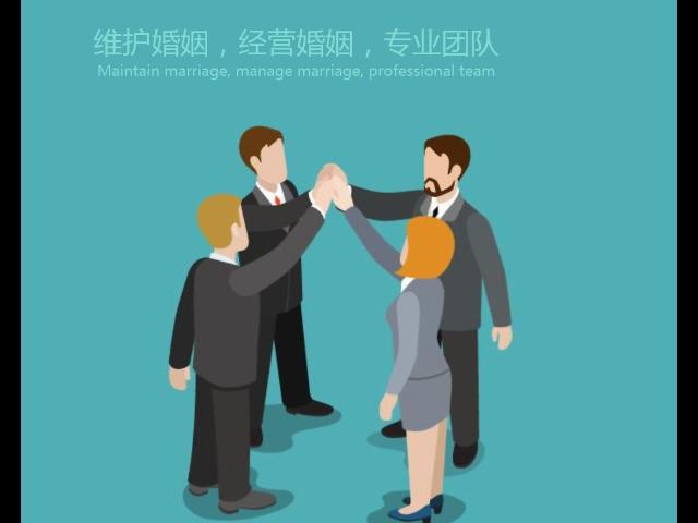 太原专业经营婚姻企业「 广州市芯雅教育咨询供应」