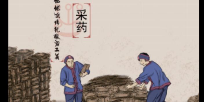 西藏20年陈酿酒功效