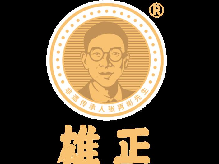 重慶茅臺酒公司 貴州雄正酒業供應