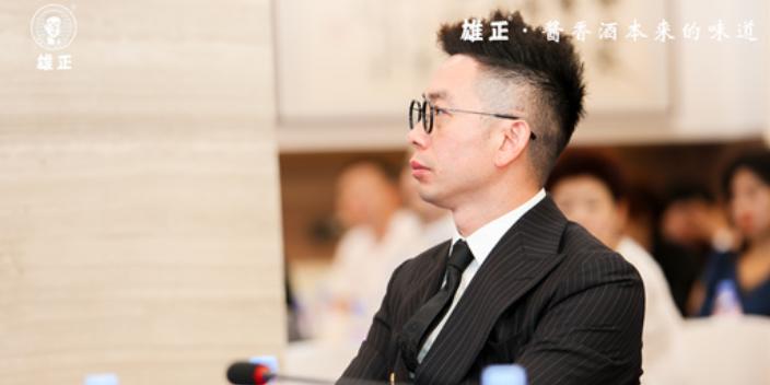 铁岭20年陈酿酒功效 贵州雄正酒业供应