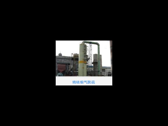 湖北光氧废气处理行业,废气处理