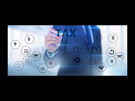 广州口碑好的财税筹划要求 众晓财税供应