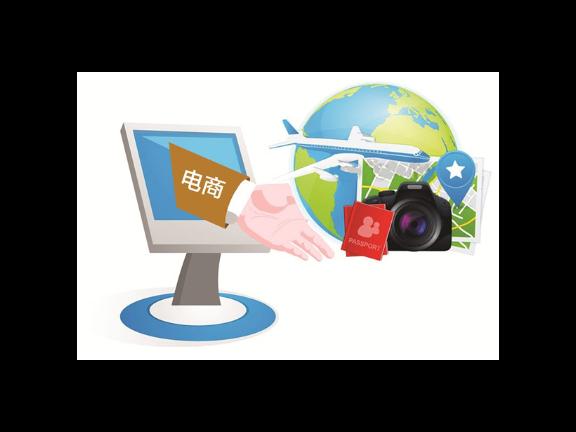 番禺區網絡財稅籌劃好處 眾曉財稅供應