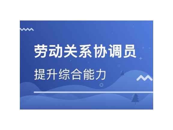 廣州如何財稅籌劃賣價 眾曉財稅供應