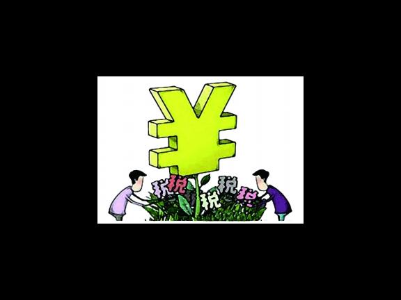 廣東財稅籌劃要求 眾曉財稅供應