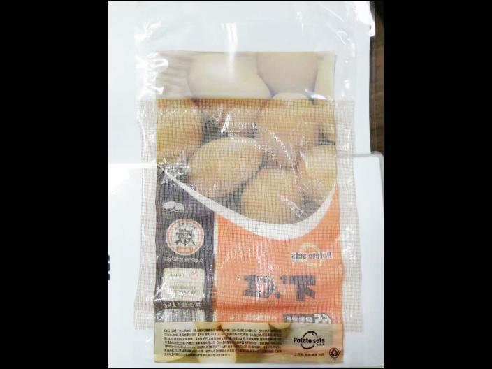 安徽食品自封袋包裝,包裝