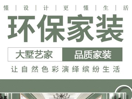 淮阴区饭店装修设计公司哪家比较好,设计