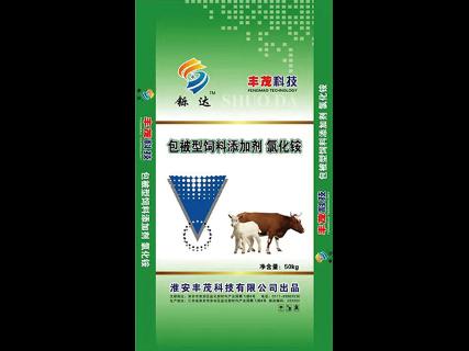 重庆牛羊催肥饲料添加剂氯化铵厂家 淮安丰茂科技供应