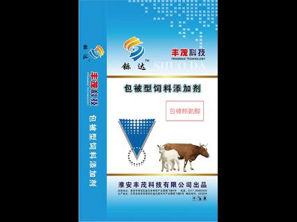 牛羊催肥饲料添加剂氯化胆碱厂 淮安丰茂科技供应
