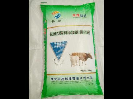 江苏牛羊包被型饲料添加剂蛋氨酸批发厂家 淮安丰茂科技供应