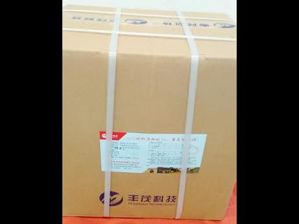 江苏牛羊用饲料氯化铵批量采购 和谐共赢 淮安丰茂科技供应