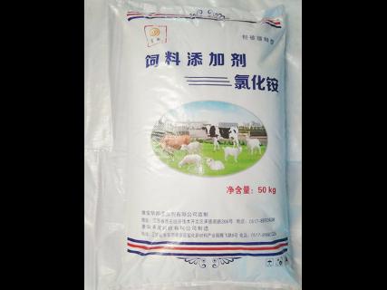 云南牛羊用饲料氯化铵批发厂家 信息推荐 淮安丰茂科技供应