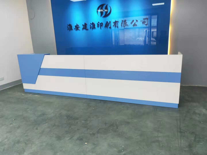淮阴区家具按需定制 服务为先 海利丰家具厂供应
