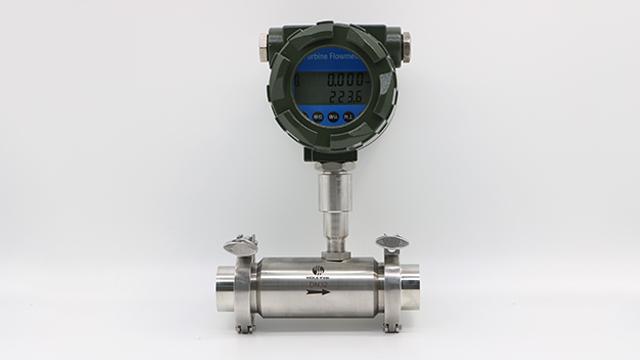 江蘇不銹鋼渦輪流量計廠家供應 淮安華立儀表供應