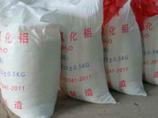 山东六水合氯化铝cas 欢迎咨询「潍坊海昂环保科技供应」