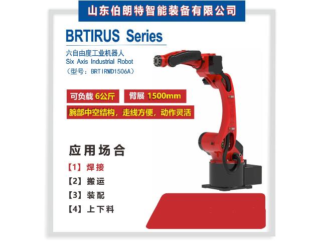 郑州注塑机机械手厂家