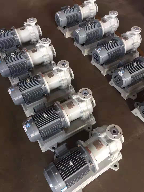 陕西磁力泵技术成熟 服务至上 沧州海德尔泵业供应