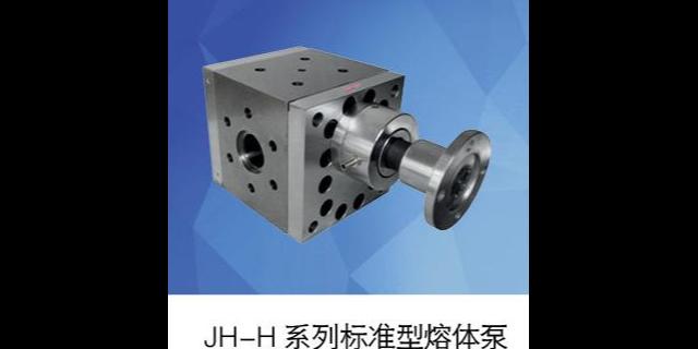 沧州高压齿轮泵厂商 客户至上 沧州海德尔泵业供应