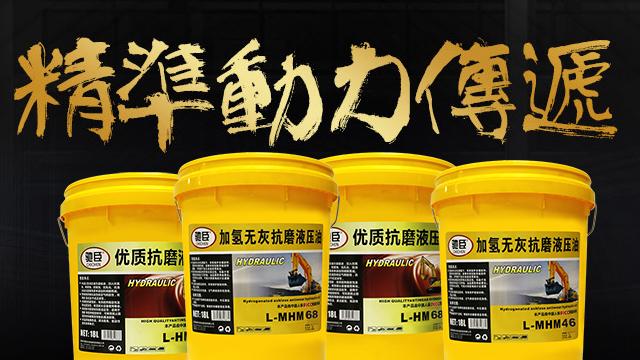 青銅峽抗磨液壓油代理廠家,液壓油