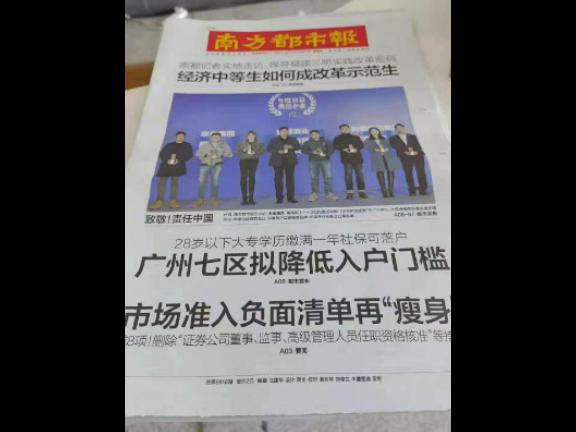 外地人广州入户要求 广州市海思教育咨询供应