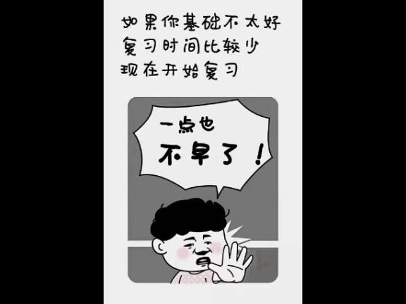 广州积分入户标准 广州市海思教育咨询供应