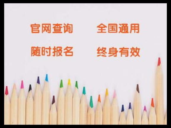 荔湾区考二级健康管理师多少钱 广州市海思教育咨询供应