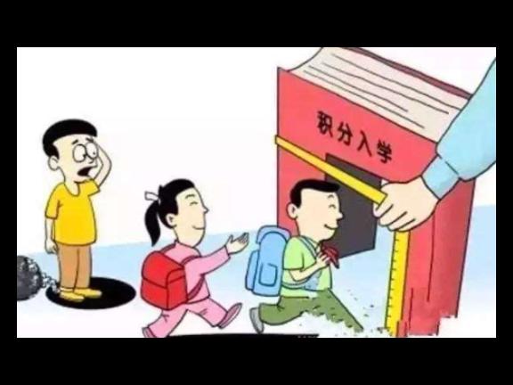 增城区积分入学方法咨询,广州积分入学