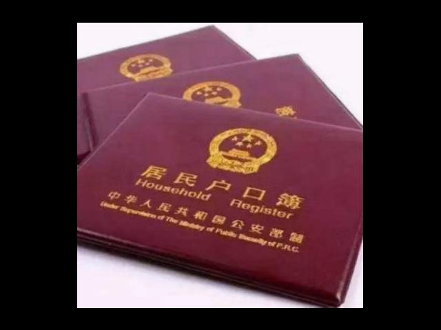 技术人才广州落户政策咨询 广州市海思教育咨询供应