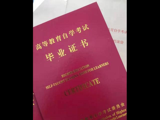 广州提升学历咨询服务机构 广州市海思教育咨询供应