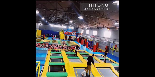 广东团建蹦床公园「温州嗨童游乐设备供应」