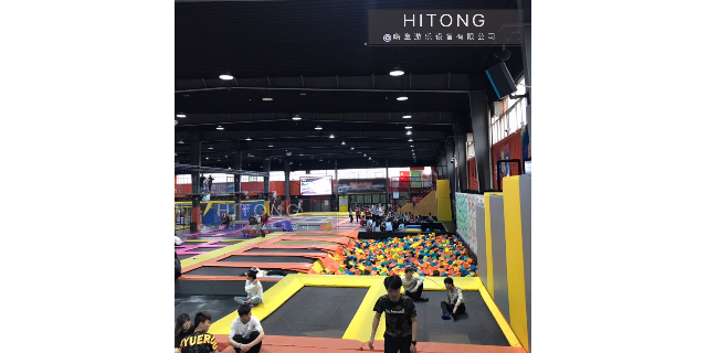 湖南成人蹦床公园投资「温州嗨童游乐设备供应」