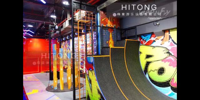 上海网红蹦床公园加盟价格「温州嗨童游乐设备供应」