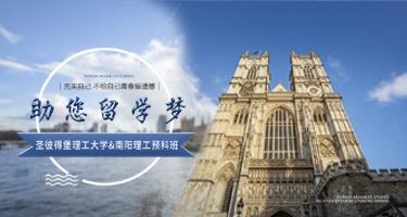 河南海越留学有限公司