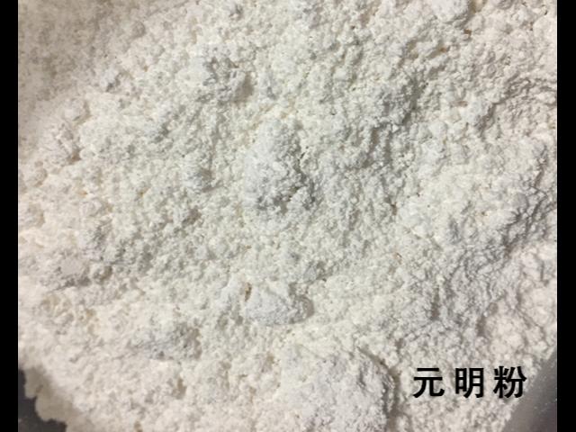安徽特种大颗粒元明粉生产厂家 推荐咨询 淮安市井沅科技供应