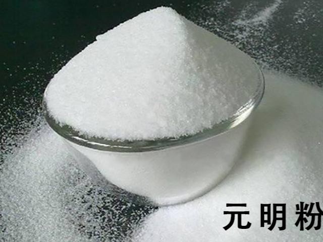 山东工业级超细元明粉 淮安市井沅科技供应