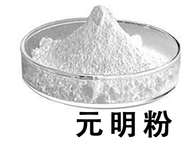 安徽元明粉厂家供应 淮安市井沅科技供应