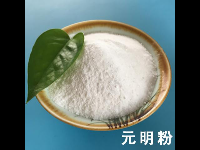 山东工业级超细元明粉生产企业 服务为先 淮安市井沅科技供应