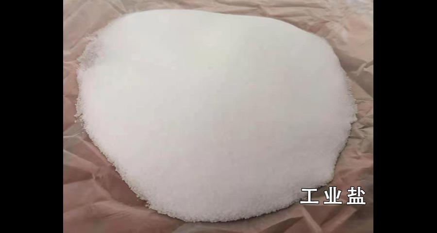 山东工业盐批量定制,工业盐