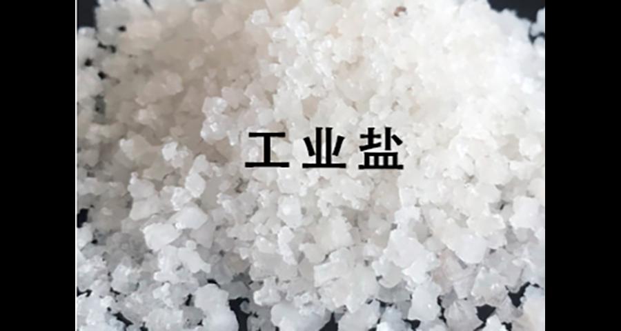 浙江大颗粒工业盐厂家直销 诚信为本 淮安市井沅科技供应